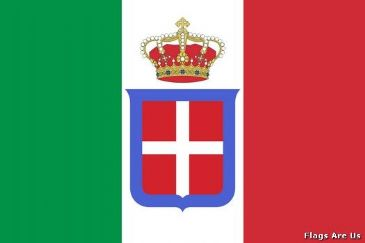 Italy State Flag  (1861 - 1946)